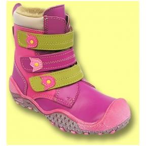 Vaikiški žieminiai batai aulinukai
